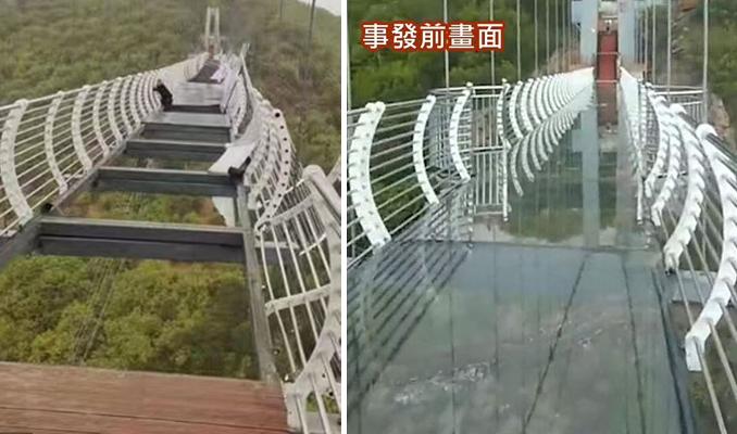 Köprünün cam zemini kırıldı: Bir turist mahsur kaldı!