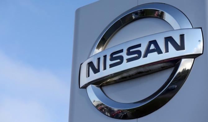 Nissan 2021'de 550 milyon dolar kayıp bekliyor